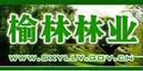 榆林林业信息