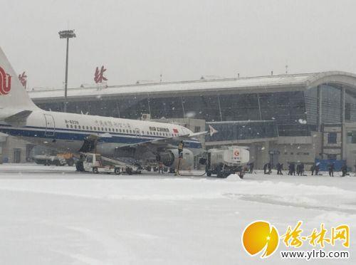 榆林到西安飞机航班