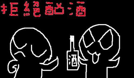 陕西各地喝酒过年表情大不同多饮伤身还需谨rewrite习俗包图片