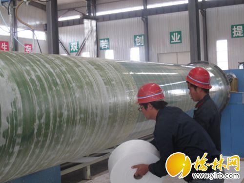 榆林:适应能源发展新常态 实现基地建设新突破