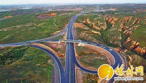榆佳高速公路。