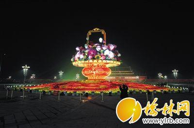 幼儿园国庆主题长城