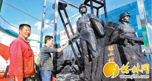 第七届榆林国际煤博会会场一角。本报记者庄晨阳摄