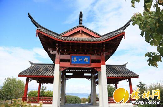 坐落在塔科马市中国协和园里的福州亭