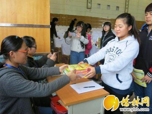 榆林学院为贫困山区儿童捐赠图书