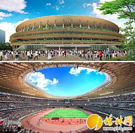 2020年東京奧運會主會場場館設計藍圖