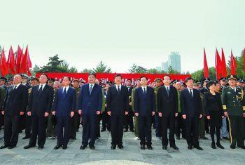 陕西省暨西安市烈士公祭仪式隆重举行