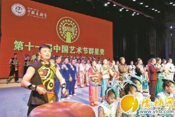 府谷县文化馆参加第十七届群星奖及参演《丝路欢歌》背后的故事