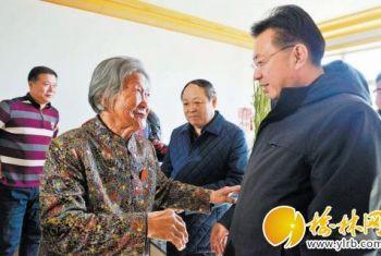 胡志强深入横山看望慰问困难群众和党员