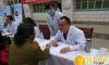 子洲中医院开展优质医疗服务到乡村义诊活动