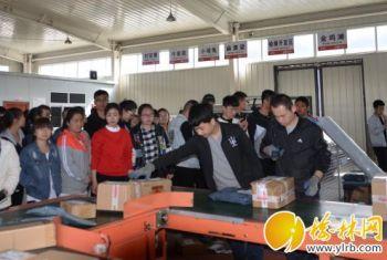 市邮政管理局组织在校大学生 赴快递企业参观学习