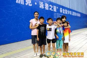 榆林跳水小将全国大赛收获8枚金牌