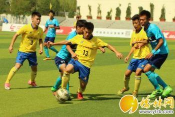 来自全国的16支校园足球代表队角逐绿茵场
