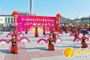 榆林世纪广场举行广场舞展演