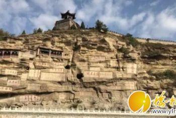 沿黄行|石窟寺:镌刻于崖间的信仰