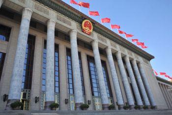 直播:中国共产党第十九次全国代表大会开幕会