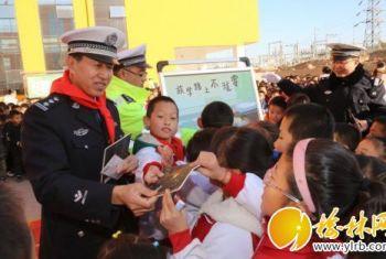 榆林高交一大队进校园宣传交通安全法规