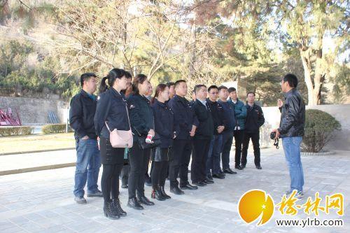 13、杨家岭革命旧址学习《论共产党员的修养》