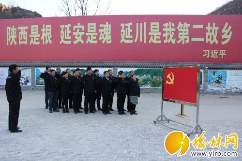 23、在梁家河全体党员重温入党誓词