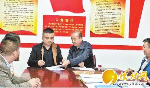龙头企业与合作社签订农产品认购协议