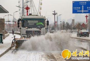我市启动除雪应急预案 确保恢复道路畅通与行车安全