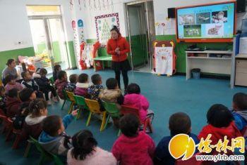 马岔镇中心幼儿园开展公开课观摩活动
