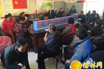 榆林高新区驻村工作队帮扶吴家沟村纪实