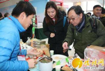 榆林好产品让扬州人民欢喜过大年