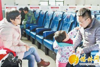 绥德火车站增设按摩椅 让旅客出行体验更美好