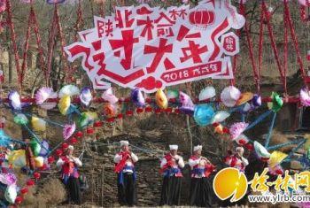 春节期间榆林旅游人数突破200万人次