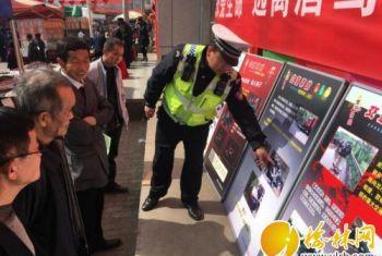 府谷孤山交警中队宣传交通安全知识
