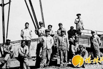 榆林国家能源化工基地建设二十周年纪实(一)