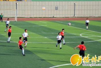 子洲青少年校园足球赛开赛