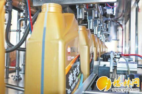 润滑油自动灌装生产线