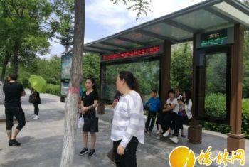榆林市区15个公交站点长达半年没有候车信息 市民出行一头雾水