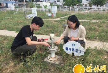 """清涧县为气象观测仪器""""体检"""""""