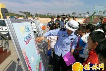 榆林交警开展交通安全普法活动