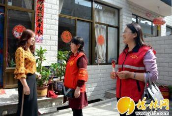 """668名""""红袖章""""成神木城区流动风景线"""