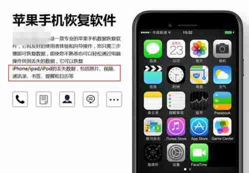 苹果6手机隐私软件有哪些_手机隐私软件哪个好_好用的隐私软件