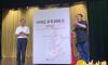 《2017中国艺术发展报告》在京出版发布