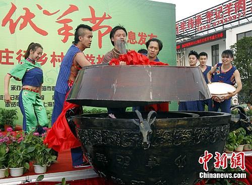 资料图:正值小暑节气,当晚,上海庄行伏羊节举行开锅仪式。a href=