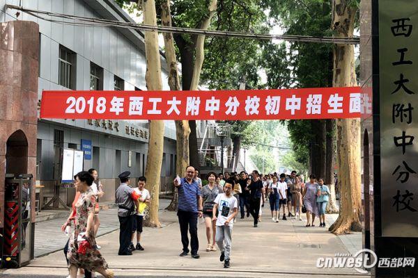 小升初 面谈热门学校问了啥 展望2049年的中国