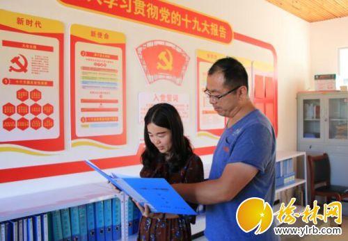共商党建工作 张三林摄