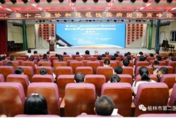 北京协和17专家来榆,600余名过敏疾患接受义诊!