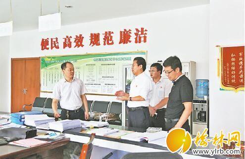 乡镇便民服务中心标准化建设