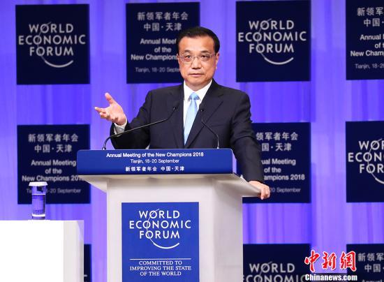 9月19日上午,中国国务院总理李克强在天津梅江会展中心出席2018年夏季达沃斯论坛开幕式并发表特别致辞。a href=