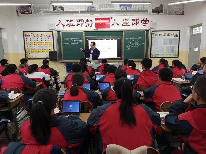 榆林高新区完全中学开展智慧课堂