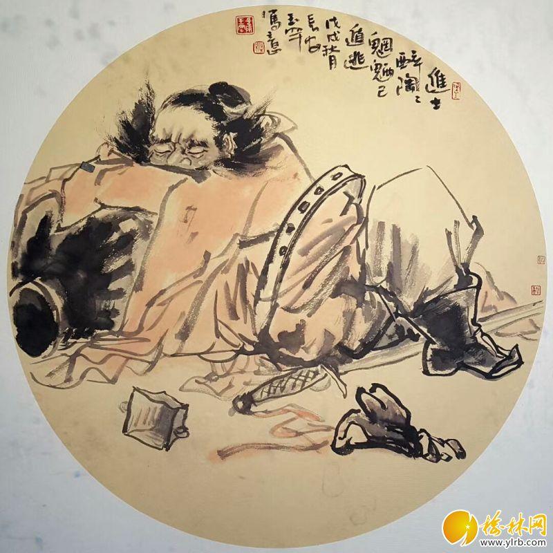段玉罕书画作品 (1)