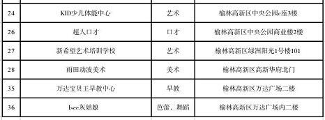 1_副本 - 副本_副本