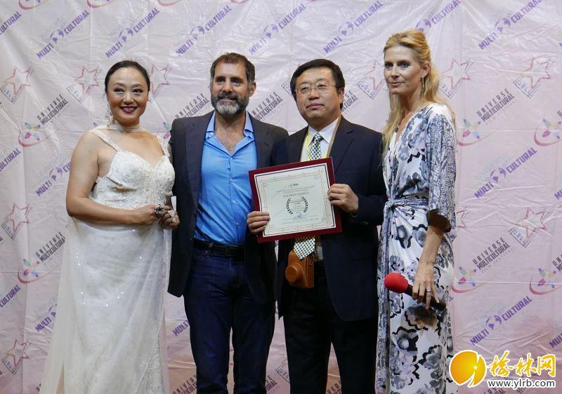 电影《一把挂面》制片人张璟(右二)参加2018年第十五届世界民族电影节颁奖现场